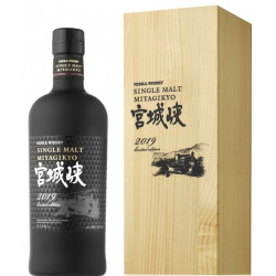 Nikka Miyagikyo Single Malt Whisky Limited Edition 2019 0,7L